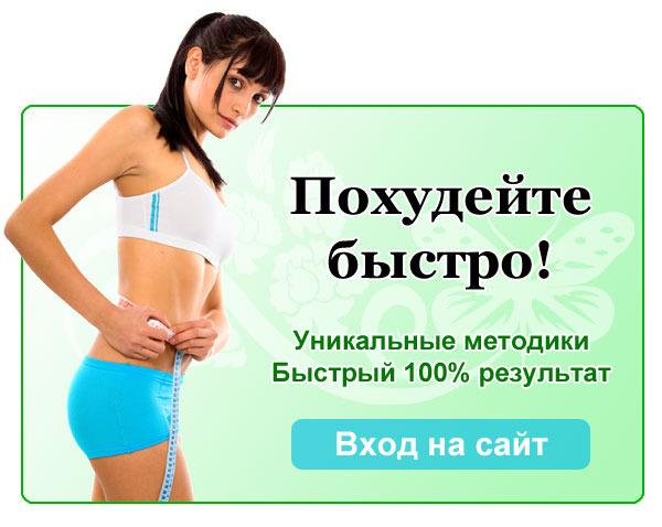 ален карр лёгкий способ похудеть скачать